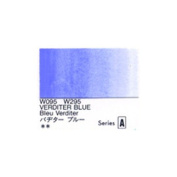 Holbein Wc 15Ml Verditer Blue