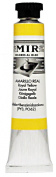 Barcelona Artist Colours by Jaurena Mir Oil Colour Tube, 20ml, Royal Yellow