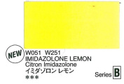 Holbein Artists Watercolour Imidazolone Lemon 15ml