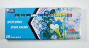 Artist Watercolour Paints - 12 of 12 Ml Tubes Water Colour Paint Set