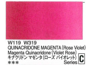 Holbein Artists Watercolour Quinacridone Magenta (Rose Violet) 15ml