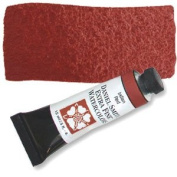 Daniel Smith Watercolour 15ml Tube (S1) - Indian Red