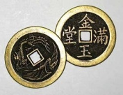 I Ching Dragon & Phoenix Coin, bronze
