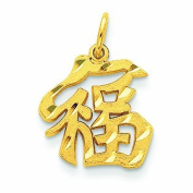 Genuine 14K Yellow Gold Good Luck Symbol Charm 1 .3 Grammes Of Gold