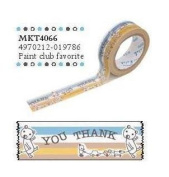 Shinzi Katoh Masking Tape -Sereno Paint Club Favourite Pattern