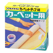 Japan-made carpet for double-sided tape