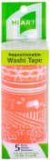 HIART Repositionable Washi Tape, Cheerful Orange, Set of 5