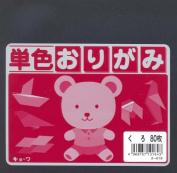 80s Japanese Origami Paper 15cm Black #1643