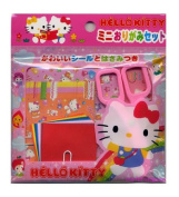 Licenced Hello Kitty Origami Kit