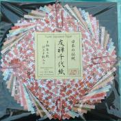 Yuzen Japanese Paper