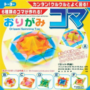 Origami Paper Kit- Origami Spinning Tops