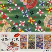 Aitoh Origami Paper- Himeyu Chiyogami