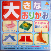 Japanese Origami Paper Extra Large BIG 23cm 25 Colours 25 Sheets