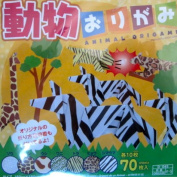 Animal Origami Paper 7 Animal Prints 70 Sheets