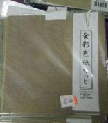 Earthtone Metals 14 Sheets 7 Colours 15cm x 15cm Pc185