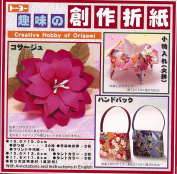 Origami Flower and Purse and Bowl Kit