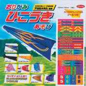 Showa Grimm Origami Paper Plane Play 15cm, 18 Sheets