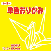 Toyo Origami Paper Single Colour - Yellow - 15cm, 100 Sheets