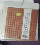 Celebration Origami 12 Sheets 2 Colours 15cm X 15cm Pc264