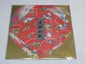 Japanese Yuzen Origami Paper #4108