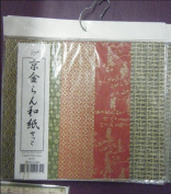 Kyo Two Tone Variety 5 Sheets 23cm x 30cm Pc197