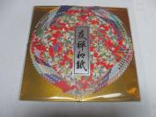 24s Japanese Washi Folding Origami Pepr #1902