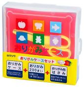 KUTSUWA Origami Paper 200 Sheets, Case & Scissor Set