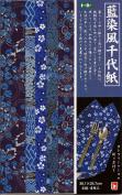 Blue Washi Prints - 36cm x 26cm (B4) 4 sheets