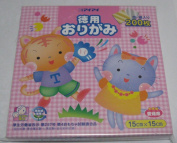 Japanese 200s Origami Paper (One Sided, 15cm Square) #0450