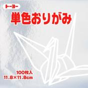 Toyo Origami Paper Single Colour - Silver - 11.8cm, 100 Sheets