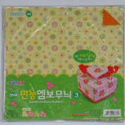 25cm Jumbo Emboss Pattern Origami Paper #3 / 40 Sheets