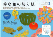 Kirigami (The Art of Cutting Paper) Booklet with Bilingual Instructions