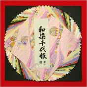 Chiyogami High Quality Japanese Dye Chiyogami Set