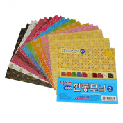 15cm Traditional Korean Pattern Origami Paper #2 / 300 Sheets