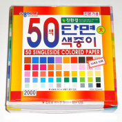 15cm Single Side Origami Coloured Paper 50 Colours 500 Sheets