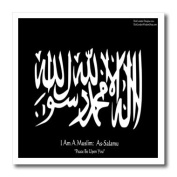 Rick London Famous Wisdom Quote Gifts - Islamic Symbol - Islamic Symbol Peace Be Upon You - Wisdom Gifts - Iron on Heat Transfers