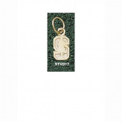 "Stanford University ""S"" Tree 0.6cm - Sterling Silver"