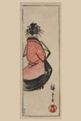 Buy Enlarge 0-587-22899-7P12x18 Oiran - high class courtesan - Ushiro muki oiran zu- Paper Size P12x18