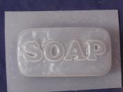 Soap Small Bar Soap Mould Qty-2 4757