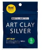 Art Clay Silver Clay - 7 Gm