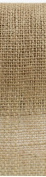 Natural 3.8cm x 10 Yard Jute