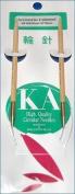 KA Classic Bamboo Circular Knitting Needles 41cm US 9