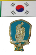 Korea South FIFA World Cup Metal Lapel Pin Badge New