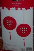 Valentine Mini Lantern 2 Piece Hanging Decoration