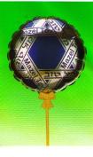 Mazel Tov Ballon - Inflates Automatically 18cm