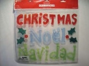 Christmas - Noel - Navidad Window Gel Clings