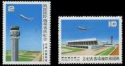 Taiwan Stamps : 1978 TW C172 Scott 2137-8 Taoyuan International Airport, MNH, F-VF