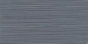 Original Guetermann Sew-all Thread 110 yards/100 metres, Colour 93