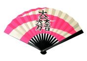 "Japanese Iron Fan (Tessen)#33cm Mitsunari Ishida"""