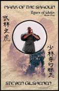 Mark of the Shaolin